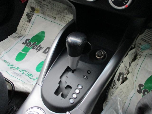 2.4G ローデスト 4WD カーナビ(16枚目)