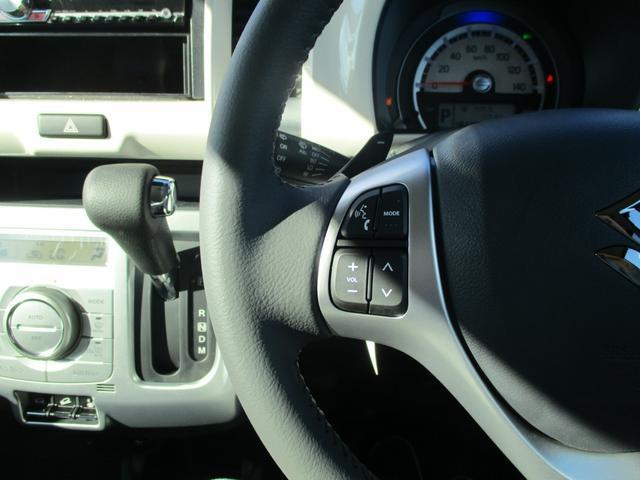 「スズキ」「ハスラー」「コンパクトカー」「北海道」の中古車25