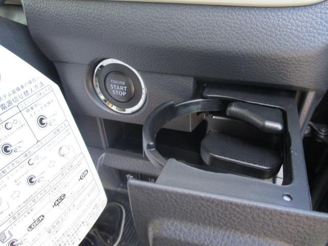 「スズキ」「ハスラー」「コンパクトカー」「北海道」の中古車33