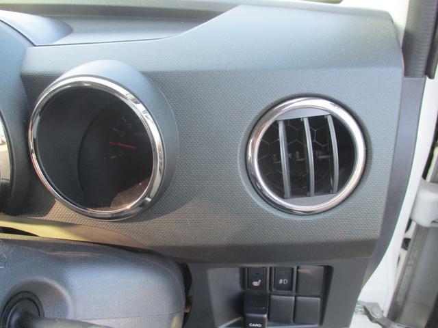 「マツダ」「AZ-ワゴン」「コンパクトカー」「北海道」の中古車29