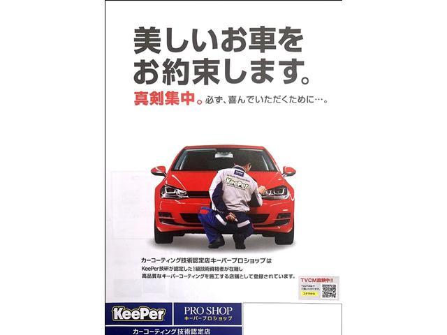 「トヨタ」「ランドクルーザープラド」「SUV・クロカン」「北海道」の中古車43