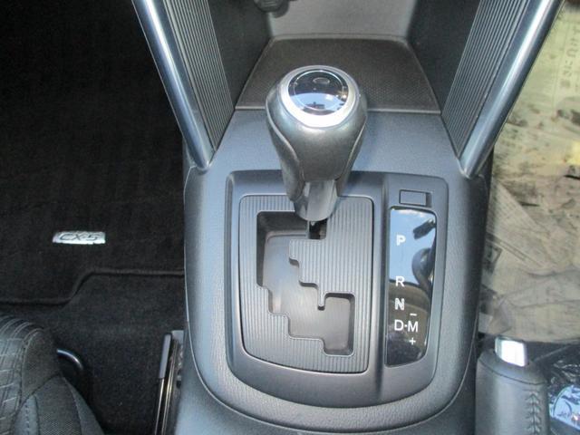 「マツダ」「CX-5」「SUV・クロカン」「北海道」の中古車27