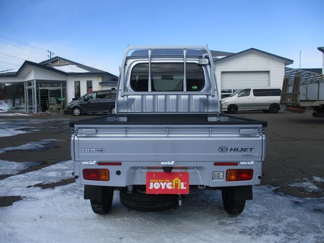 「ダイハツ」「ハイゼットトラック」「トラック」「北海道」の中古車7