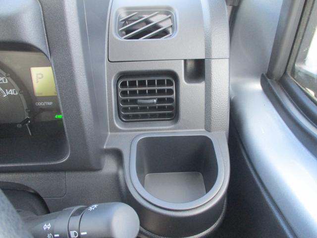 「ダイハツ」「ハイゼットトラック」「トラック」「北海道」の中古車21