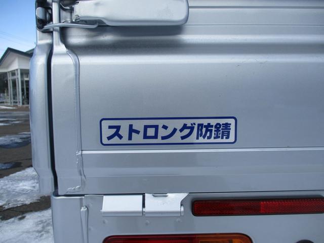 「ダイハツ」「ハイゼットトラック」「トラック」「北海道」の中古車25