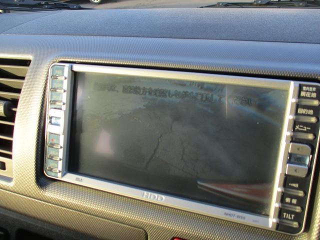 「トヨタ」「ハイエース」「その他」「北海道」の中古車20