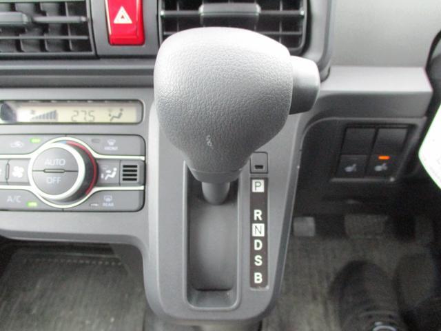 「ダイハツ」「タント」「コンパクトカー」「北海道」の中古車32