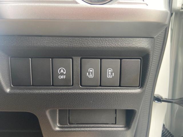 ハイブリッドX 4WD セーフティーサポート 軽四(32枚目)