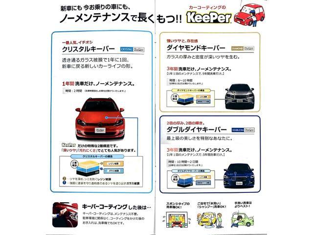 S 4WD セーフティーサポート キーレス HID シートヒーター 軽四(2枚目)