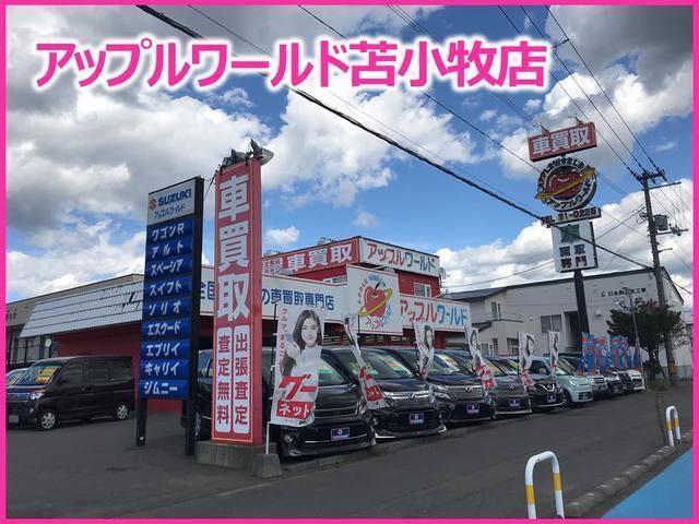 S FOUR CVT 社外AW 社外エンスタ ワンオーナー(23枚目)