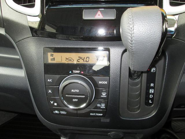 オートエアコン! 空調は自動温度調節機能です☆