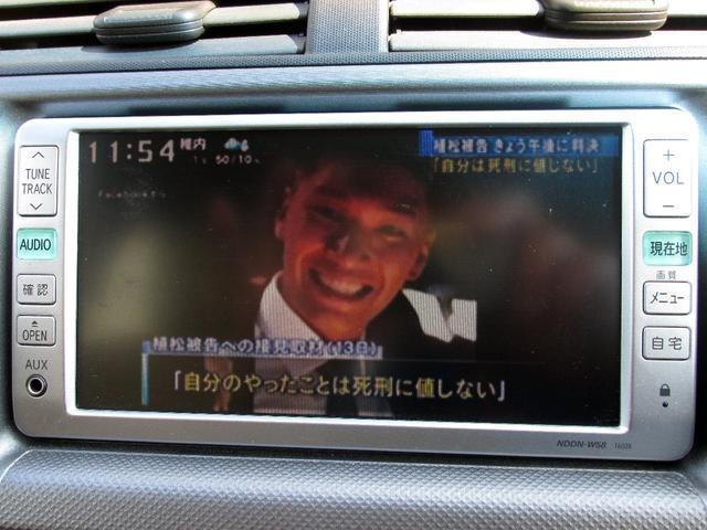 ワンセグTV装備♪