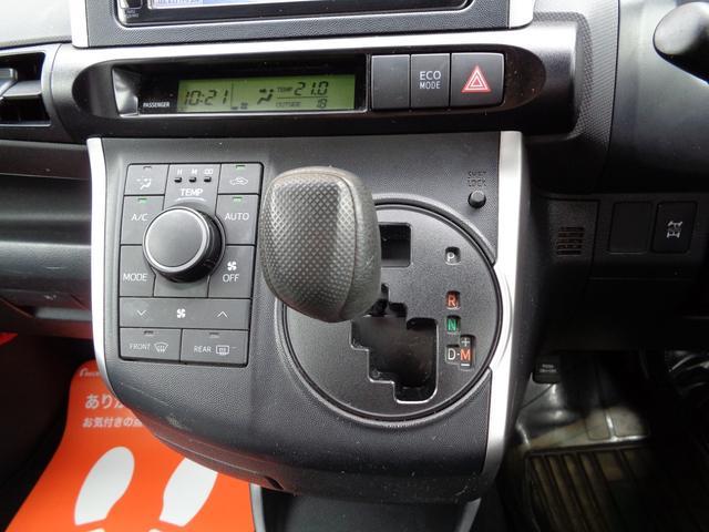 使いやすいインパネAT装備、CVTですので燃費も良好です☆