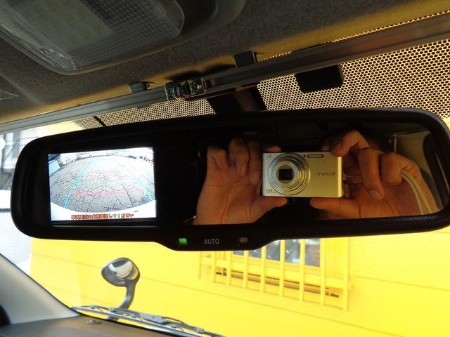 SロングワイドDX 4WD キャンピング 走行6,500km シンク ベッド 電子レンジ 冷蔵庫 リヤガソリンヒーター カーテン テレビ ボディーコーティング 下廻防錆 車庫保管 左パワスラ モデューロエアロ ワンオーナ(39枚目)