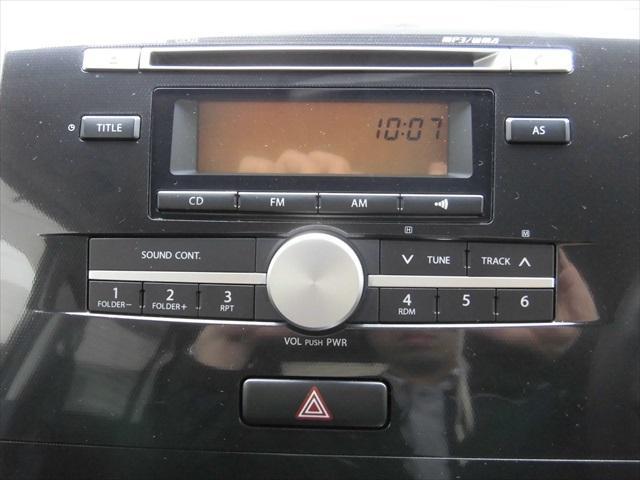 マツダ AZワゴンカスタムスタイル XS 4WD スマキー ABS HID