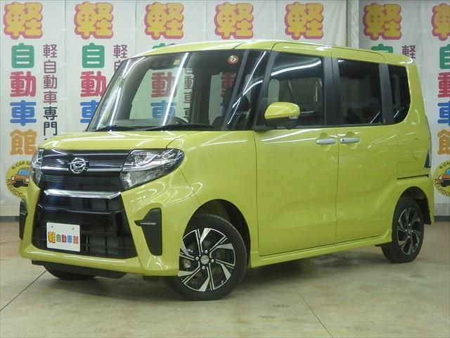 カスタムX 届出済未使用車 ABS 衝突軽減ブレーキ 4WD 両側パワースライドドア アイドリングSTOP スマートキー(8枚目)