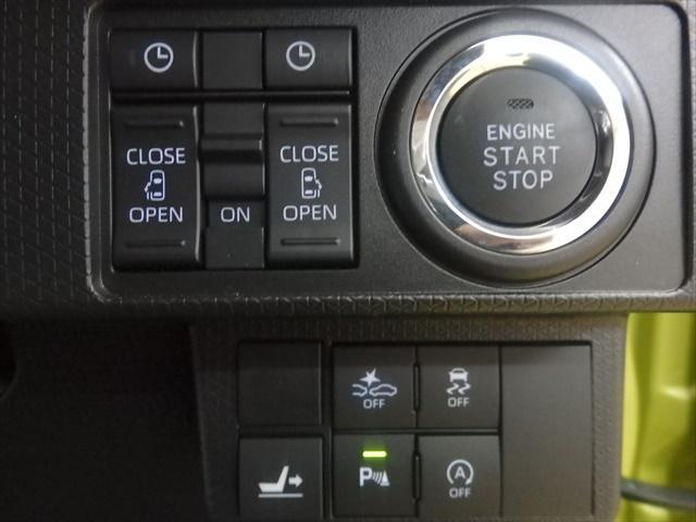 カスタムX 届出済未使用車 ABS 衝突軽減ブレーキ 4WD 両側パワースライドドア アイドリングSTOP スマートキー(17枚目)