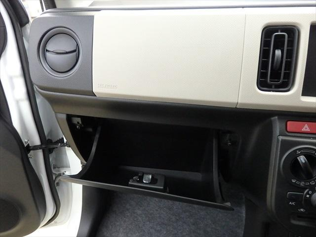 S ABS エネチャージ 衝突軽減ブレーキ 4WD アイドリングSTOP(15枚目)