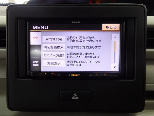 ハイブリッドFX メモリーナビ ABS 4WD Sエネチャージ 衝突軽減ブレーキ アイドリングSTOP スマートキー(11枚目)