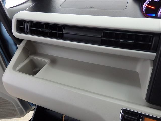 ハイブリッドFX メモリーナビ ABS 4WD Sエネチャージ 衝突軽減ブレーキ アイドリングSTOP スマートキー(13枚目)