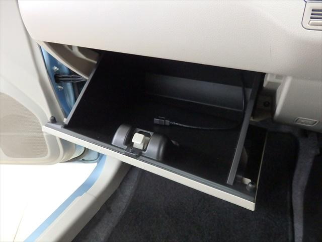 ハイブリッドFX メモリーナビ ABS 4WD Sエネチャージ 衝突軽減ブレーキ アイドリングSTOP スマートキー(14枚目)