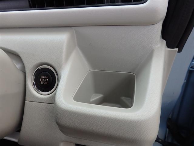 ハイブリッドFX メモリーナビ ABS 4WD Sエネチャージ 衝突軽減ブレーキ アイドリングSTOP スマートキー(16枚目)