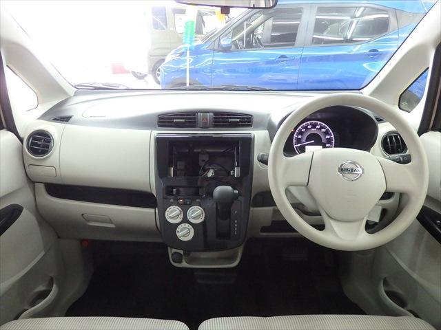 S ABS 衝突軽減ブレーキ アイドリングSTOP 4WD(6枚目)