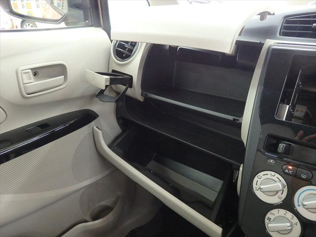 S ABS 衝突軽減ブレーキ アイドリングSTOP 4WD(17枚目)