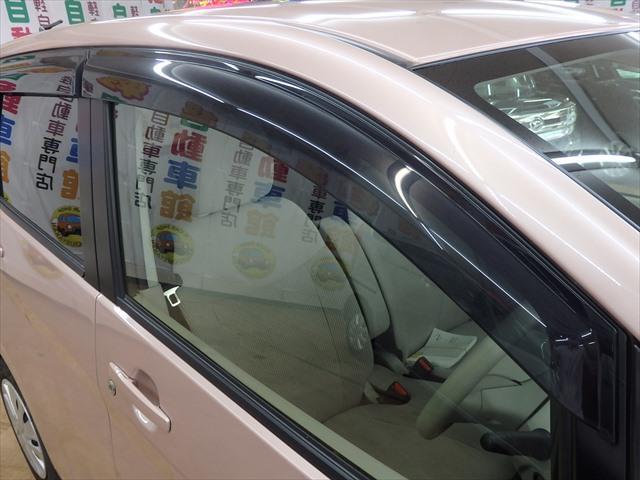 S ABS 衝突軽減ブレーキ アイドリングSTOP 4WD(18枚目)