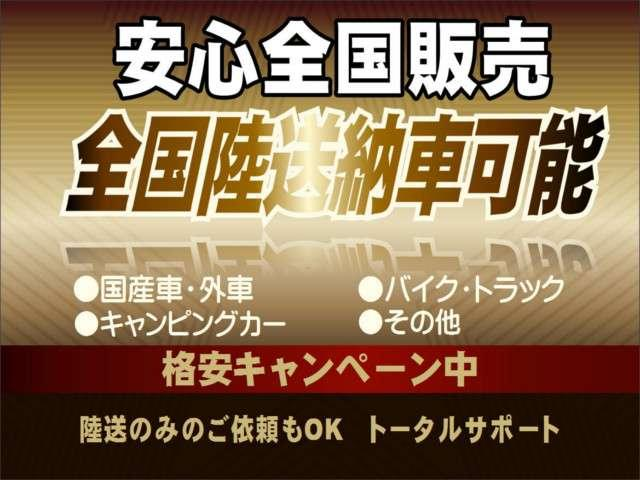 WRX NA(3枚目)