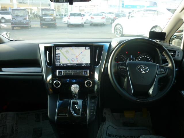 「トヨタ」「ヴェルファイア」「ミニバン・ワンボックス」「北海道」の中古車15