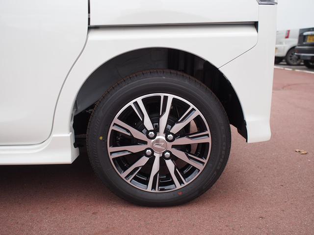 当店の中古車には第三者機関による「車両状態証明書」がついています。修理跡やキズの状態がひと目でわかります。