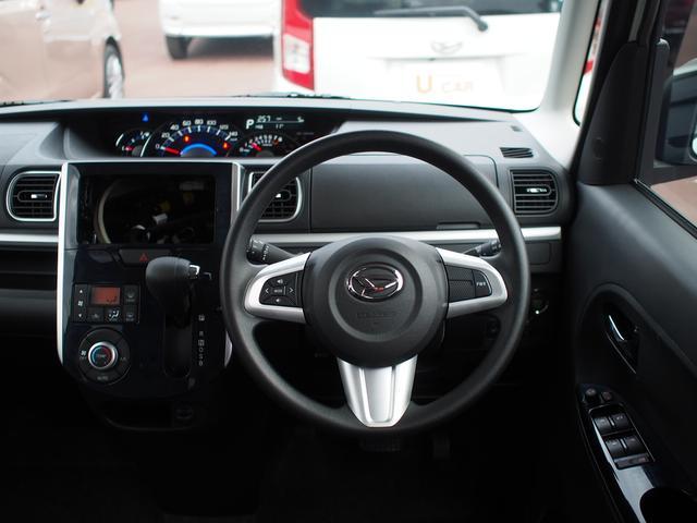 視界が広く、運転しやすい運転席です。
