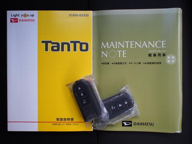 取扱説明書・点検整備記録簿・スマートキー2個が付属です。