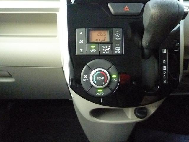 温度設定で常に快適な室温を保つオートエアコンです。