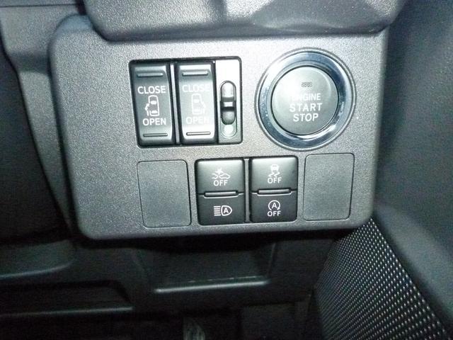 エンジンはボタンひとつでスマートに始動できます。電動スライドドアのスイッチもあります。