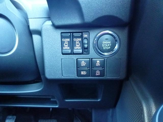 エンジンはボタンひとつでスマートに始動できます。後席のスライドドアは運転席のスイッチでも開閉操作ができます。