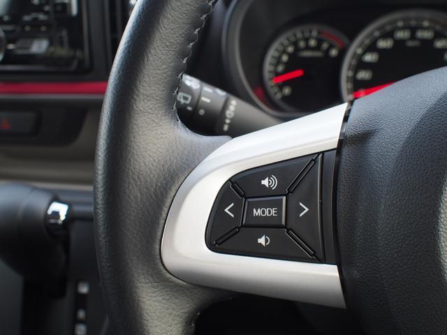 オーディオ操作用のステアリングスイッチです。運転姿勢を変えずに音量調節や選曲等の操作ができます。