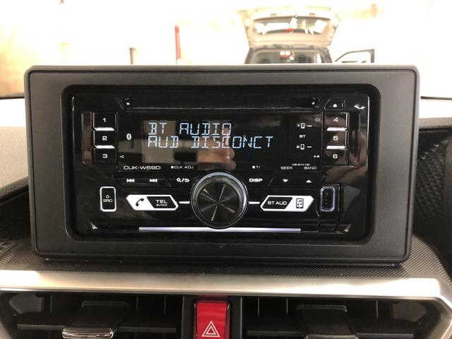 G 車速追従型オートクルーズ デジタルメーター 純正アルミ(10枚目)