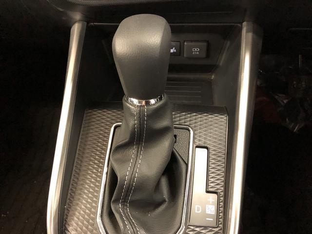 G 車速追従型オートクルーズ デジタルメーター 純正アルミ(12枚目)