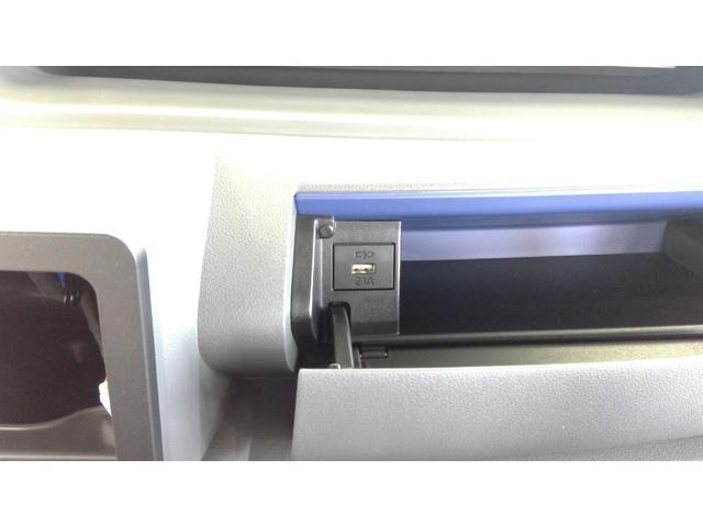 Xセレクション 左側パワースライドドア シートバックテーブル(26枚目)