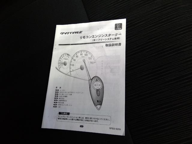 「ダイハツ」「タント」「コンパクトカー」「北海道」の中古車33