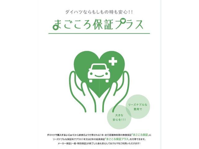 「ダイハツ」「タント」「コンパクトカー」「北海道」の中古車34