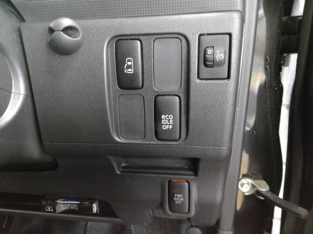 Gスペシャル 4WD ナビ エンジンスターター 積込タイヤ(19枚目)