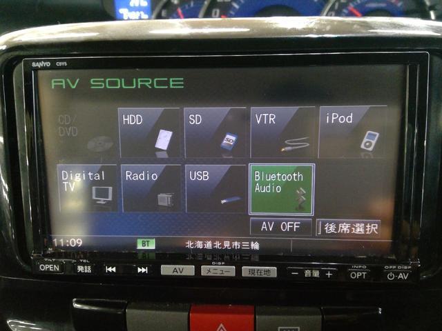 Gスペシャル 4WD ナビ エンジンスターター 積込タイヤ(21枚目)