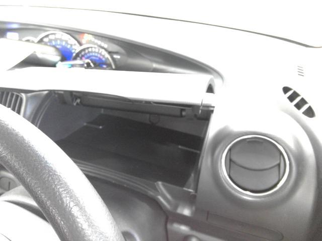 Gスペシャル 4WD ナビ エンジンスターター 積込タイヤ(22枚目)