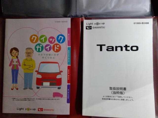 「ダイハツ」「タント」「コンパクトカー」「北海道」の中古車40