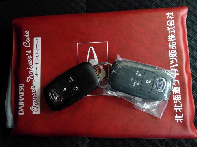 「ダイハツ」「タント」「コンパクトカー」「北海道」の中古車42