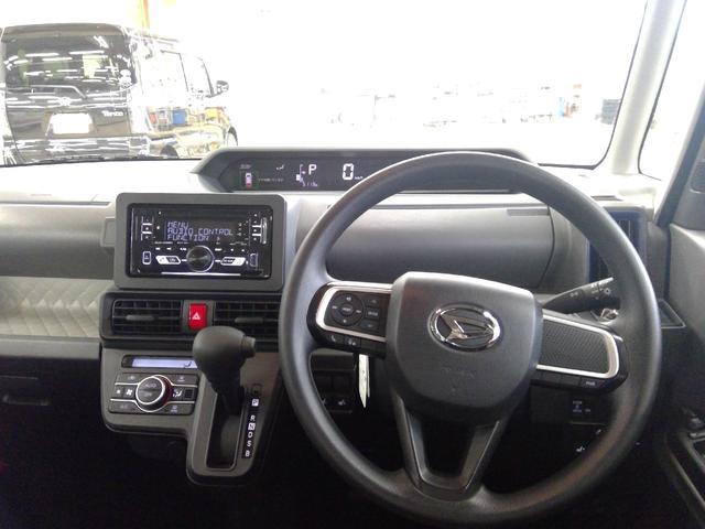 X 4WD CDチューナー デジタルメーター オートライト(14枚目)