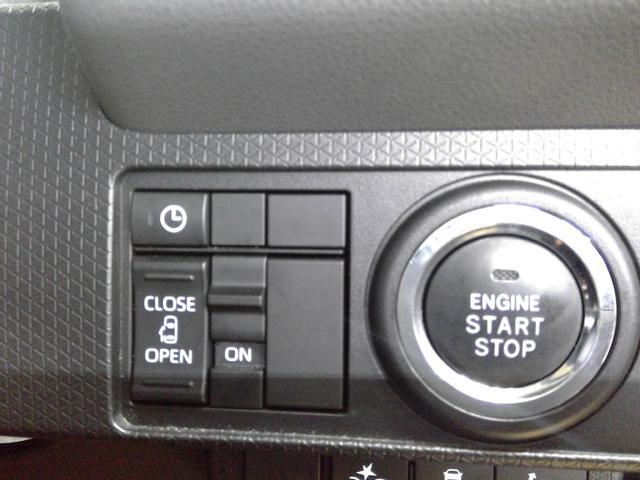 X 4WD CDチューナー デジタルメーター オートライト(19枚目)